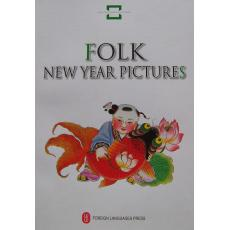 Folk New Year Pictures